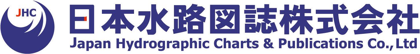 日本水路図誌株式会社
